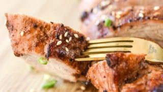 Sriracha Maple Ginger Pork Tenderloin {Air Fryer or Oven}